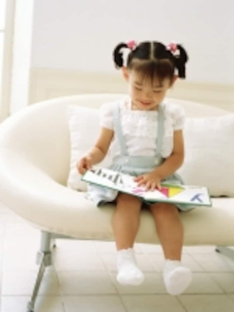 幼児からの読書週間が重要