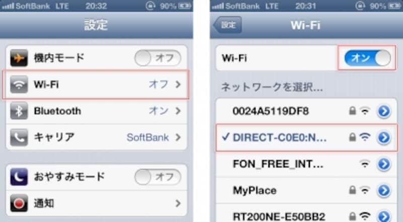 iPhoneの「設定」で「Wi-Fi」を「オン」にして、ネットワークにデジカメのネットワーク名が表示されてチェックが付くのを確認します。