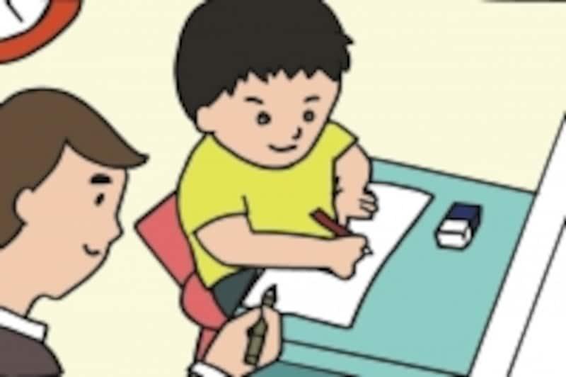 進学塾と補習塾の長所と短所を知って、賢い塾選択をしてください。