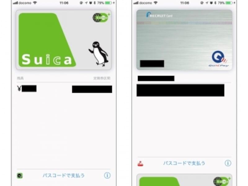 iPhoneも7からNFCが導入され、SuicaがiPhoneでも使えるようになった