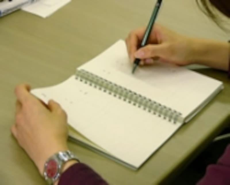 司法書士試験・テキスト