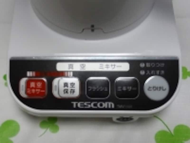テスコム・ミキサー真空ジュースミキサー【TMV1000】