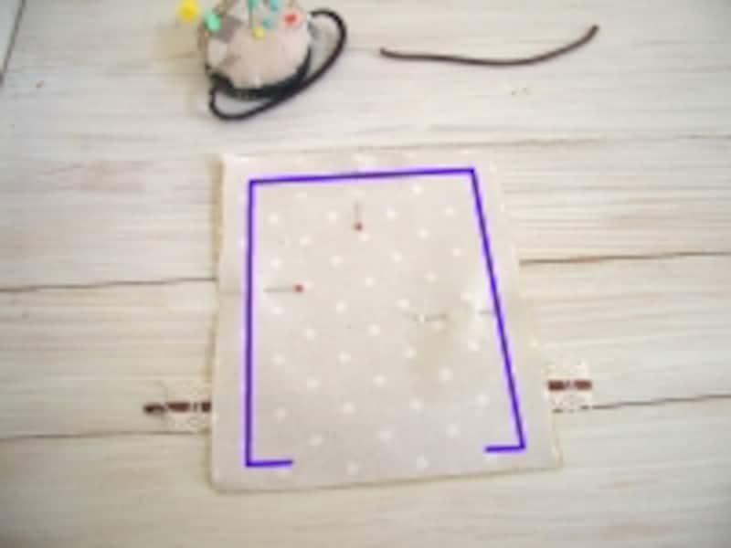 回りを縫う