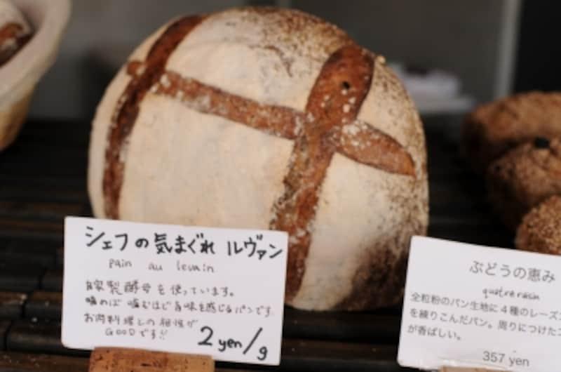 週末には大型のパンも増える