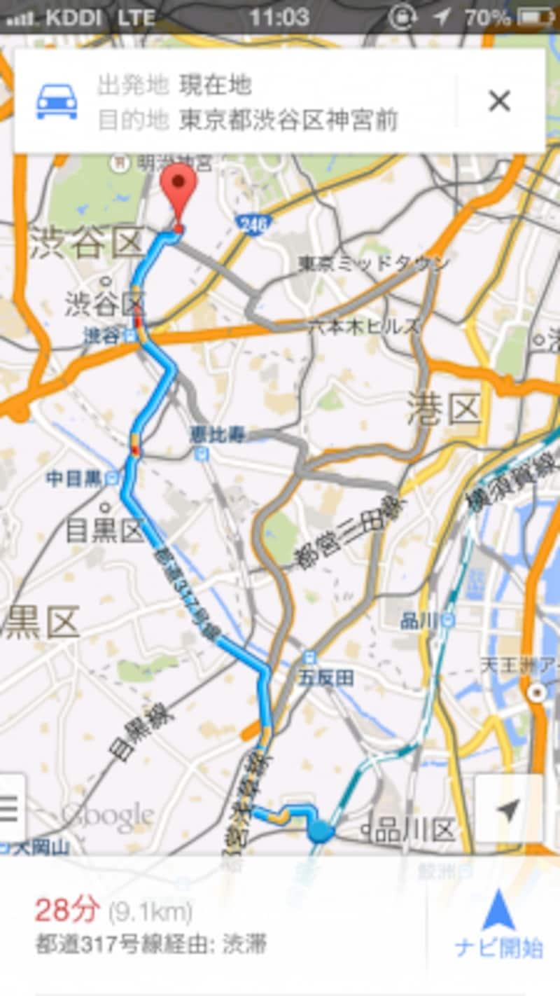 「GoogleMaps」