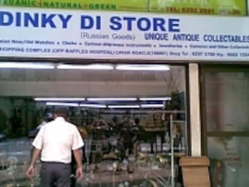 カンポングラム・エリアの入り口付近にあるお店