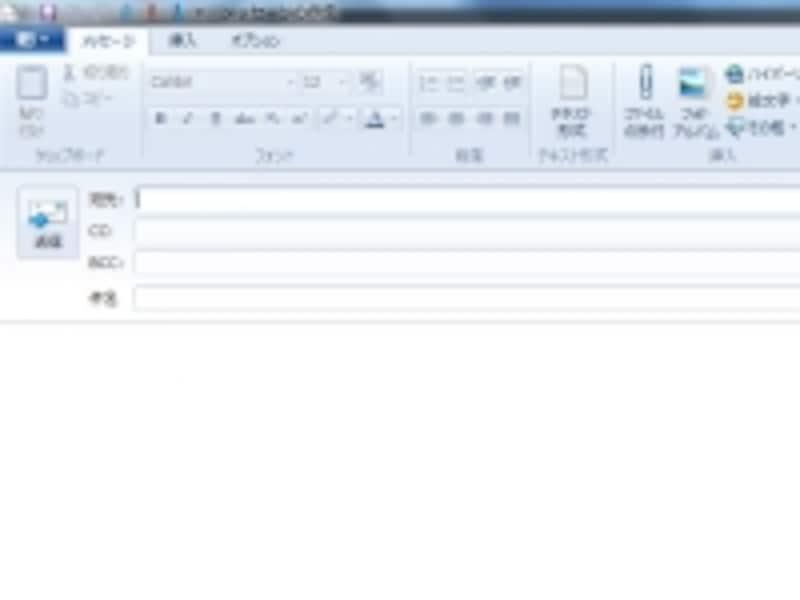 BCCを指定する欄がCCの欄のすぐ下の欄のため、気を抜いていると、欄を間違えてCC欄でメールを送ってしまうことがあります。