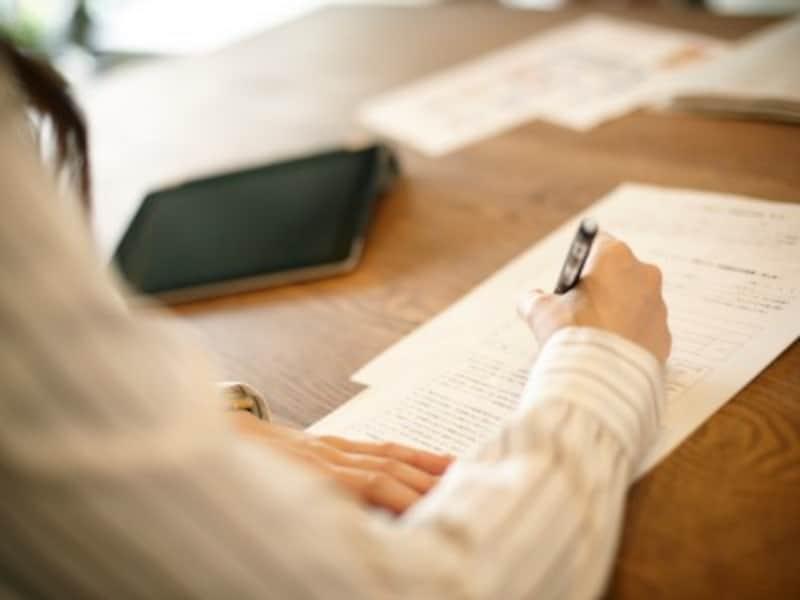 日報の簡単な書き方