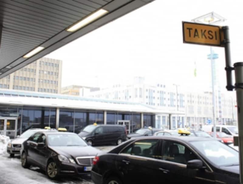 空港からヘルシンキ市内へ(4)タクシーを利用