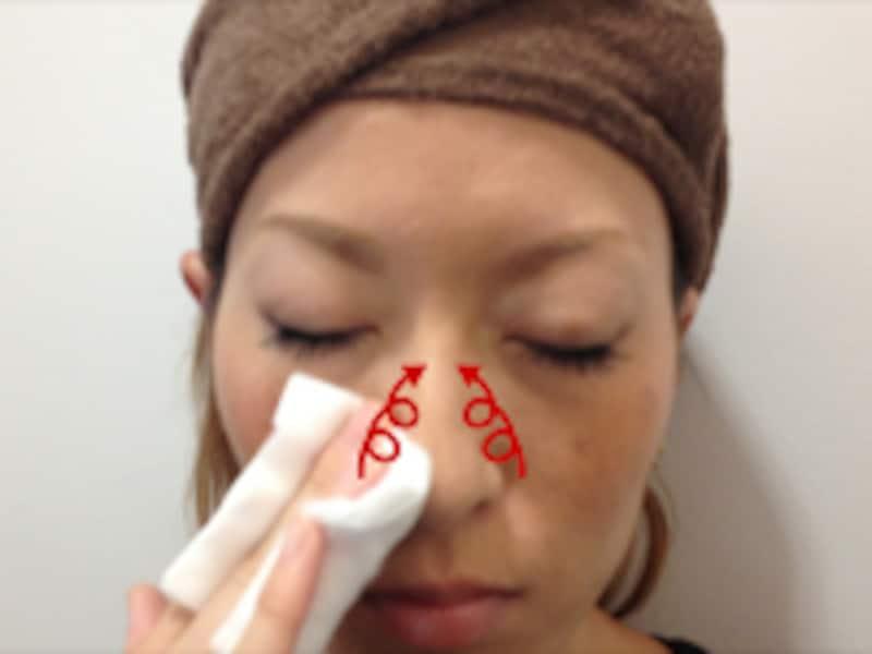 小鼻周りマッサージ