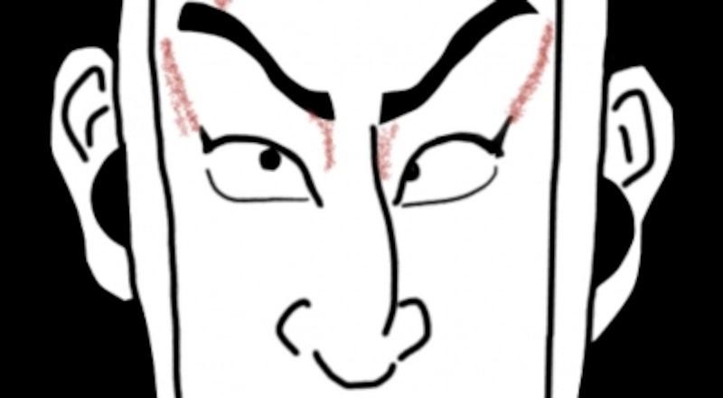 歌舞伎の「見得」の意味や種類とは?知っておきたい歌舞伎のルール