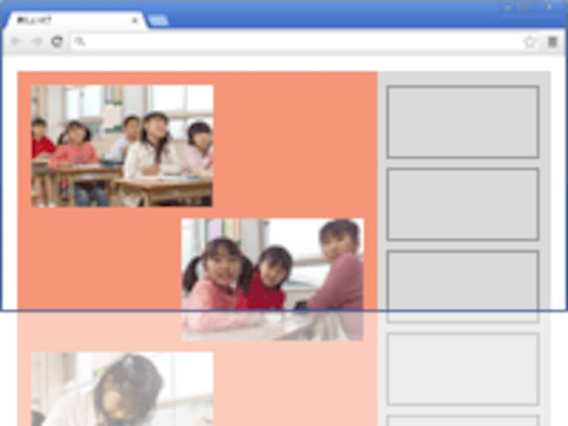 画面外の画像を読み込む処理のせいで、画面内の画像の表示が遅れてしまう例。
