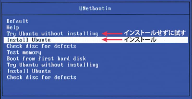 UbuntuInstall