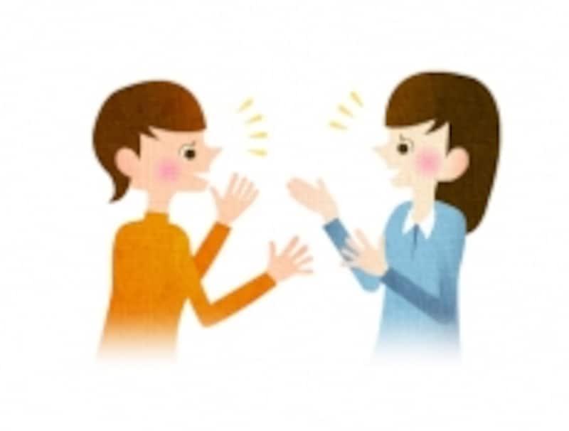 人のコミュニケーションはどの仕事でも必ず必要な能力だ