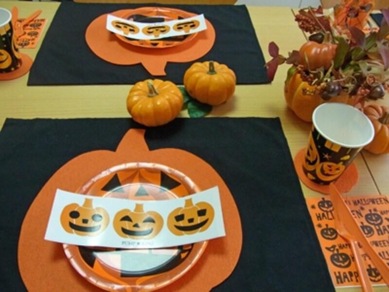 二人分のハロウィンのテーブルコーディネート画像