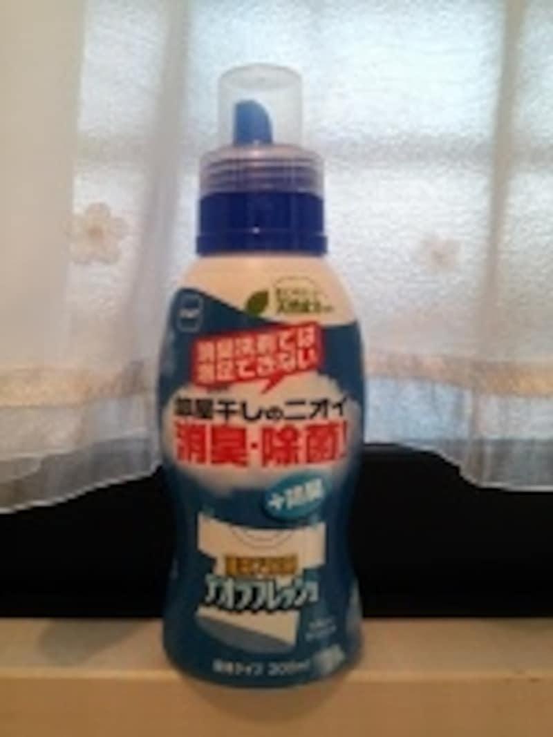 柔軟剤の代わりに入れるタイプの消臭剤。