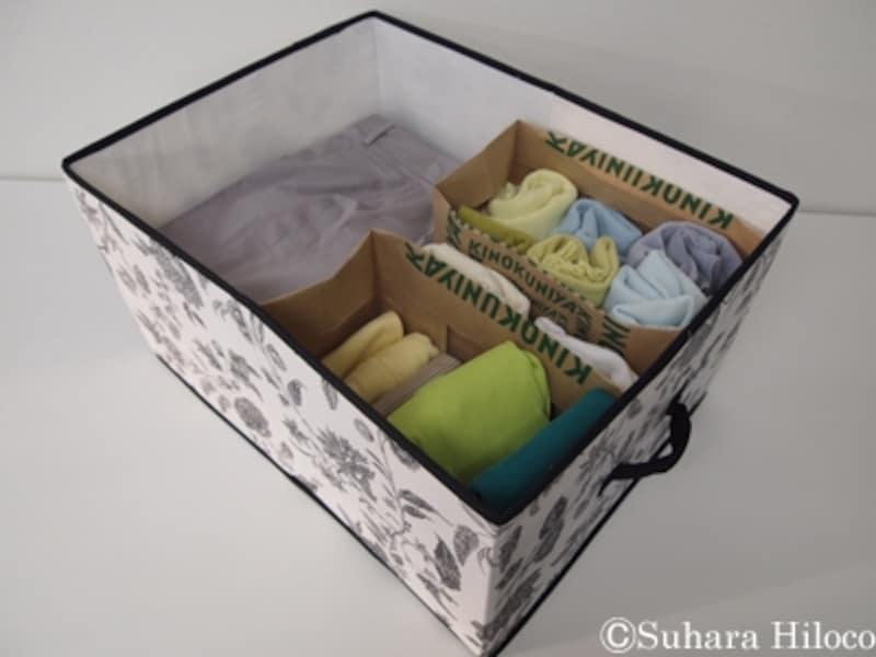 衣装ケースの使い方2:紙袋でゆるく仕切って収納する