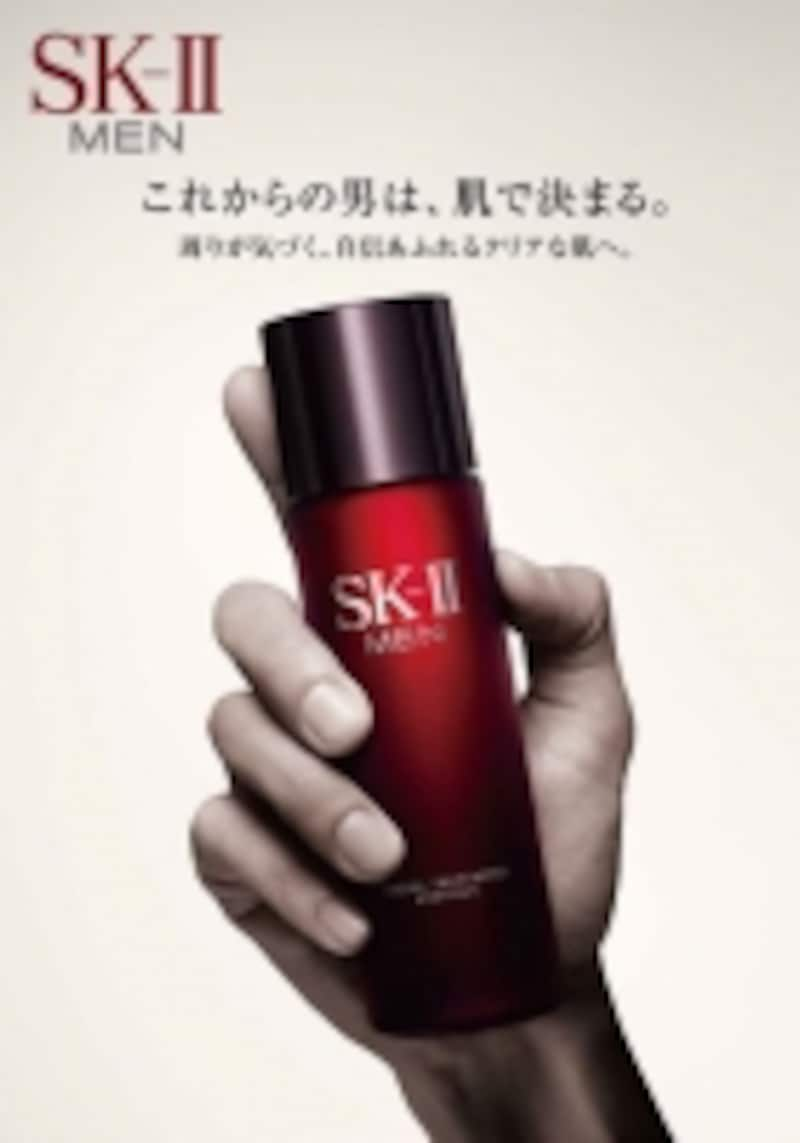 SK-IIMEN