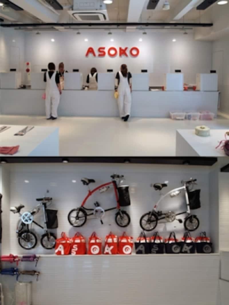 ASOKO原宿店の店内