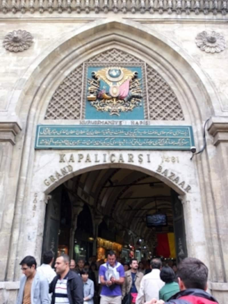 グランドバザール入口