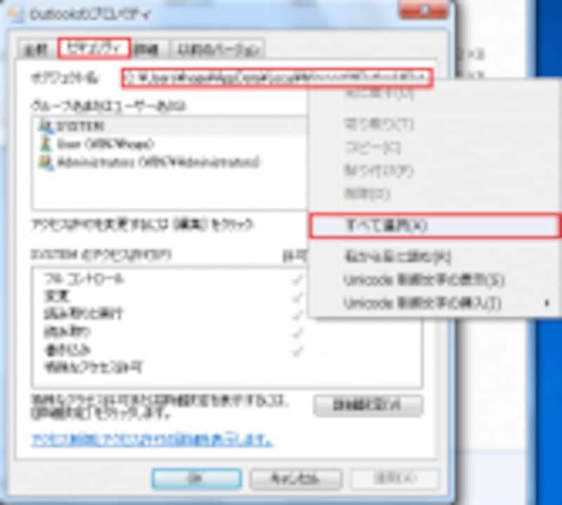 ファイルのパスコピー