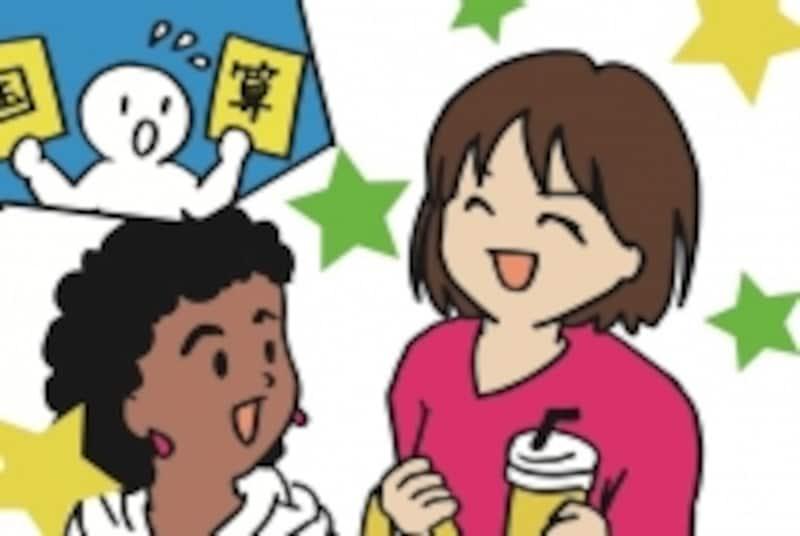 小学生・中学生で日本を離れることは、メリットもありますが、リスクになることも忘れないでください。