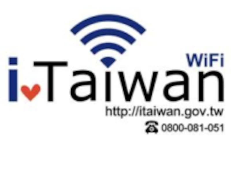 all about taipei
