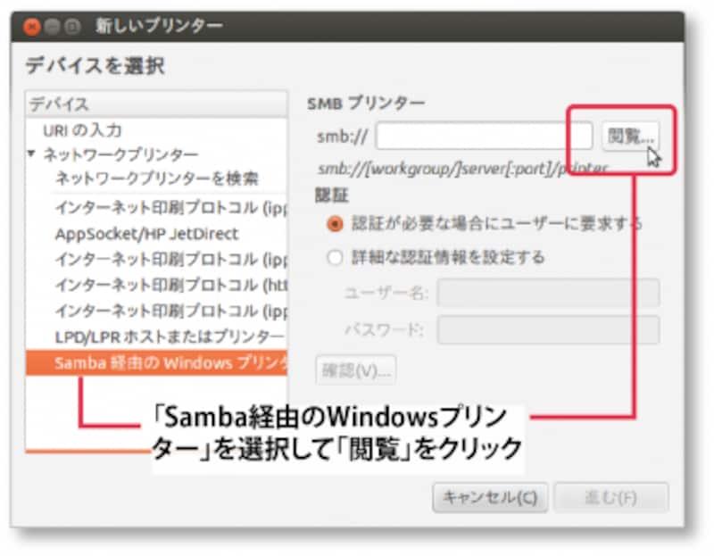 windowsshareprintersettings