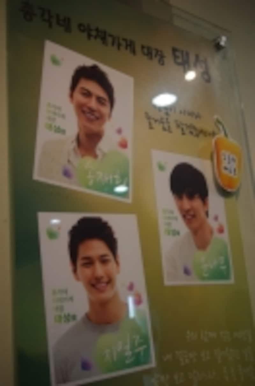 『僕らのイケメン青果店』ロビーにはキャスト写真のディスプレイがあり、それぞれ野菜のマークで「今日のキャスト」を表示。(C)MarinoMatsushima