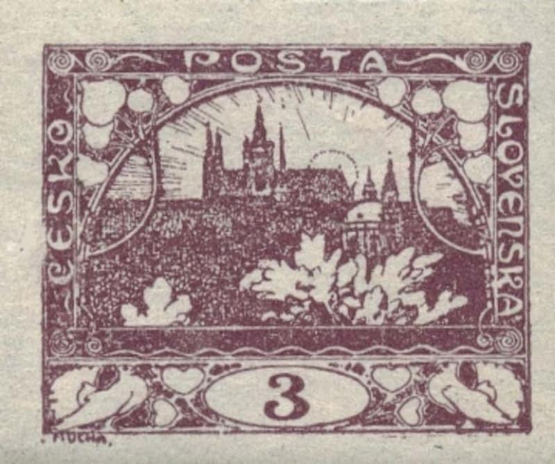 プラハ城切手