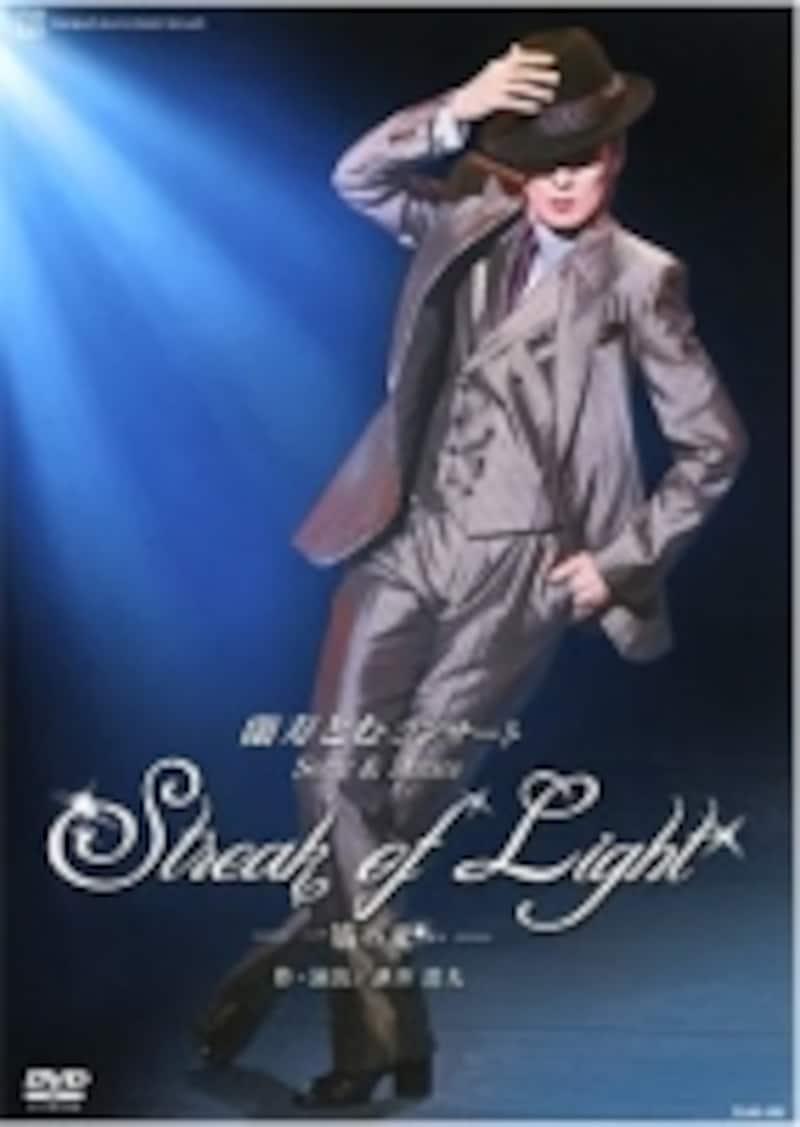 蘭寿とむコンサート『StreakofLight-一筋の光…-』