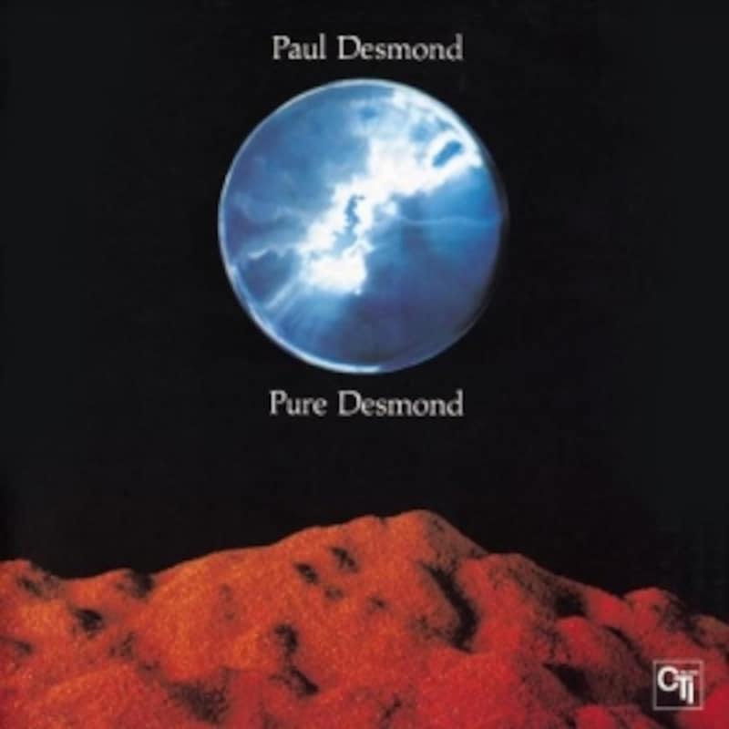 PureDesmond
