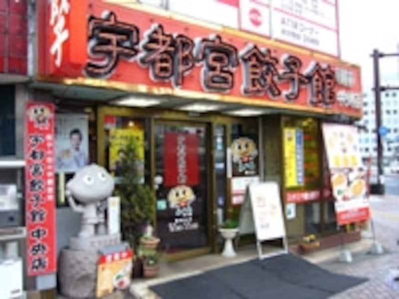 朝から餃子が食べられる貴重なお店「宇都宮餃子館駅前中央店」