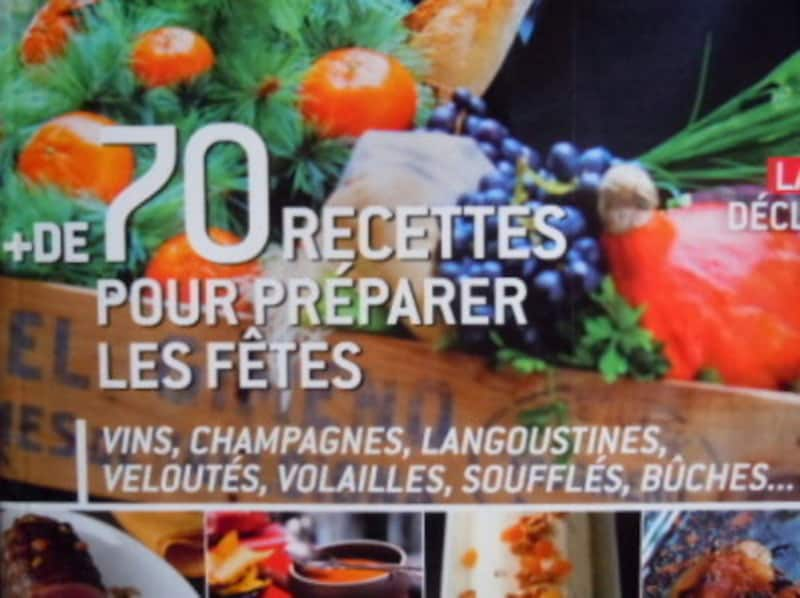雑誌もパーティーに用意したいレシピをいろいろ紹介します