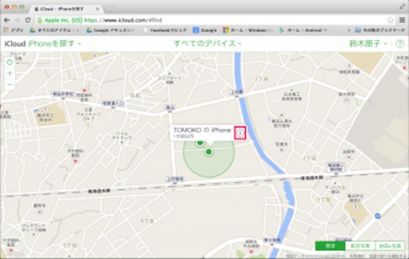 sagasu-04