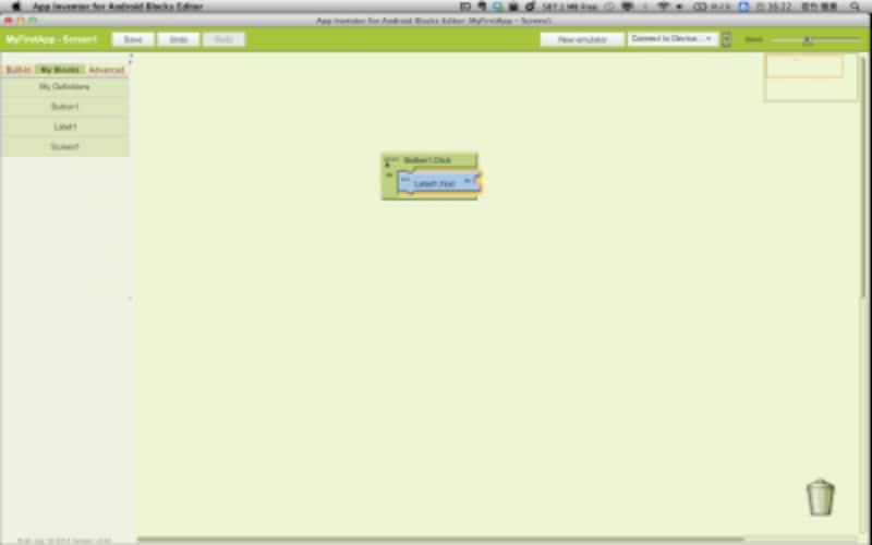 Label1.TextとButton1.clickの結合