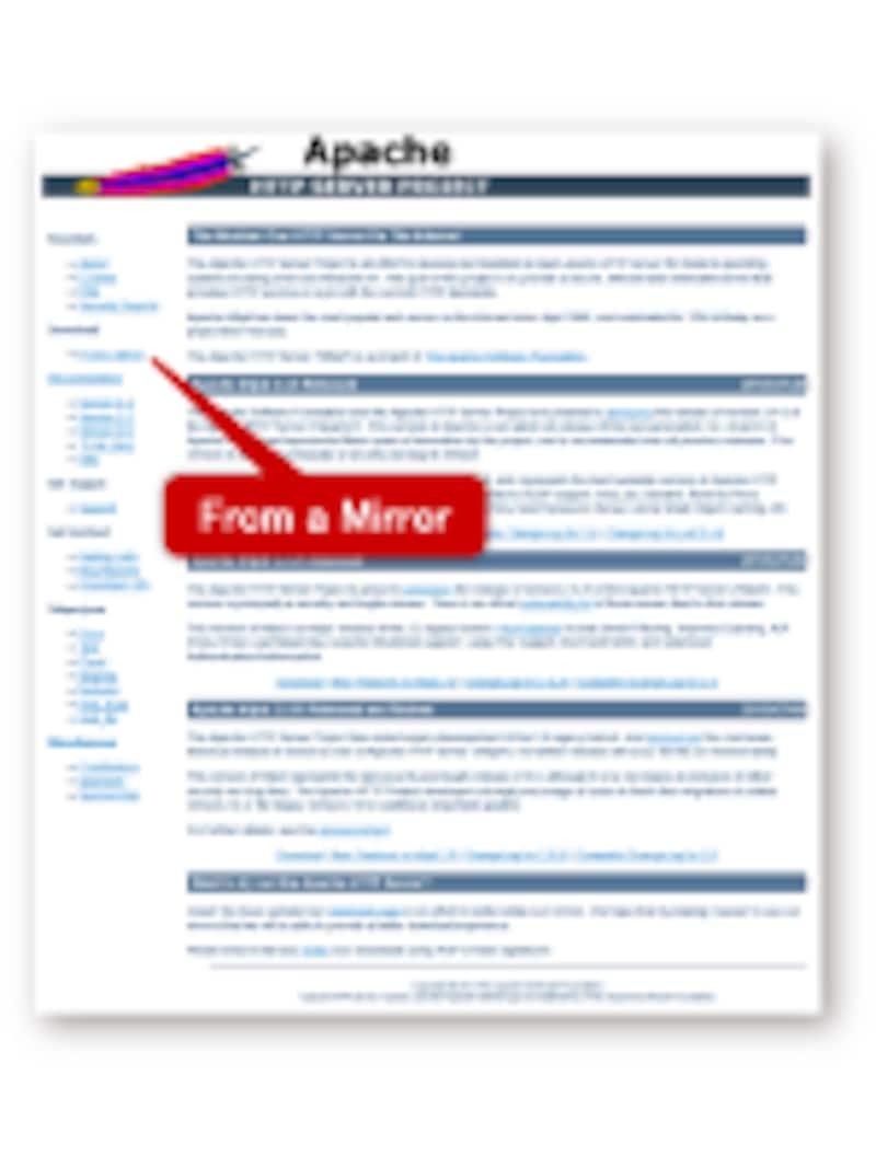 ApacheWebサーバサイトトップ