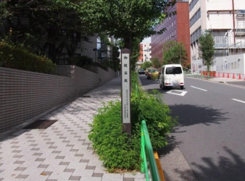 かつてこのあありに徳川将軍家の厩があったからこの名前がついたそうだ。