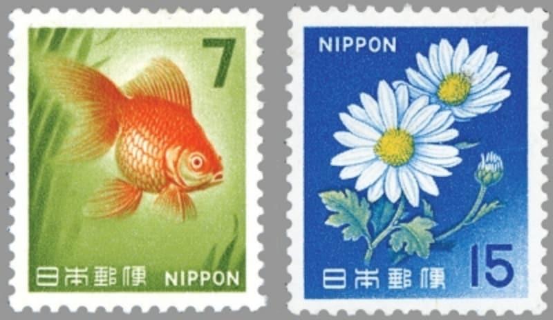 日本で最初の発光切手。金魚7円・菊切手15円の切手に蛍光塗料を窓枠上に印刷し、主に埼玉県内で発売された。