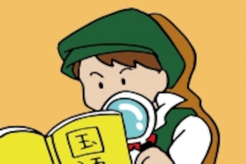 国語の問題は言ってみれば『ウォーリーをさがせ!』の文章版。効率の良い探し方を知れば誰でもウォーリー(答え)を探せるようになります。