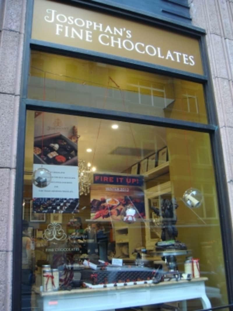 ジョセフィンチョコレート