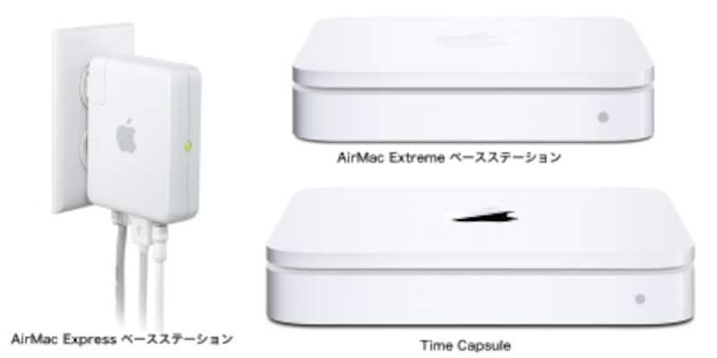※TimeCapsuleは内蔵するハードディスクの容量が500GBと1TBの2種類のモデルがあります
