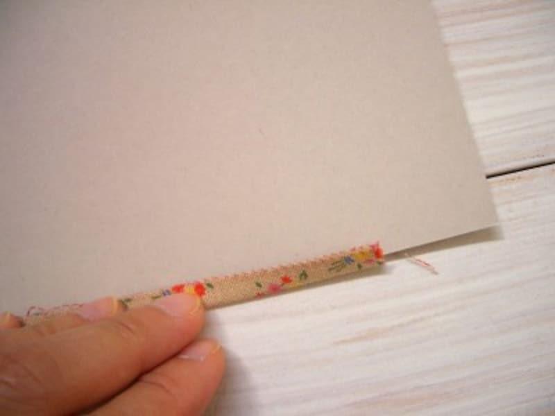 三つ折りの縫い方…まっすぐな折り目をつけるには