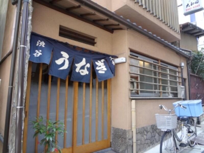 大和田渋谷