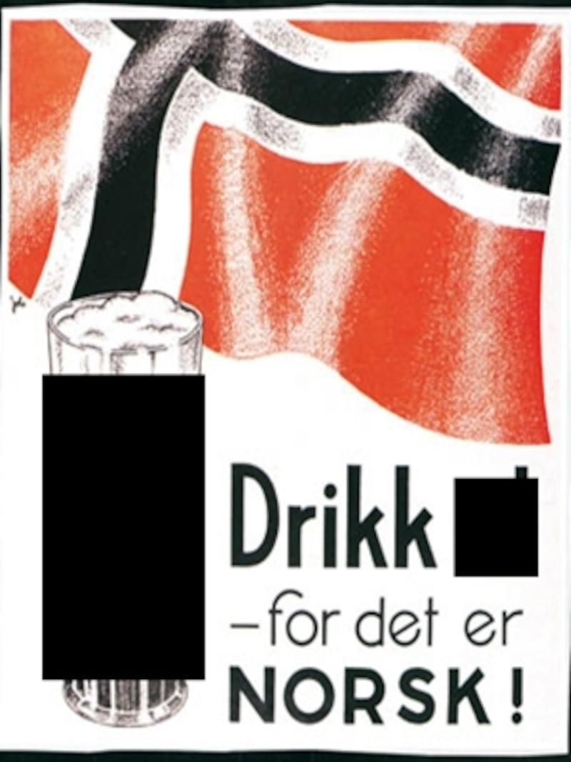 お酒の広告