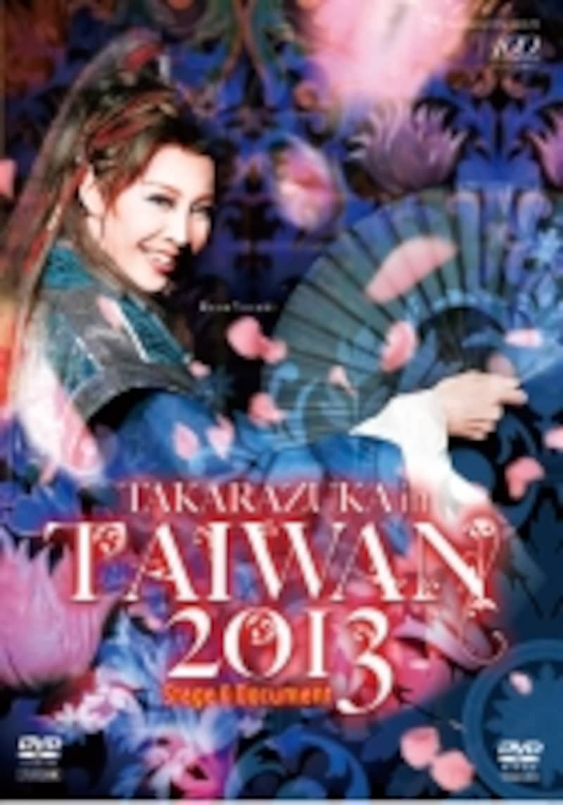 TAKARAZUKA in TAIWAN 2013 Stage & Document