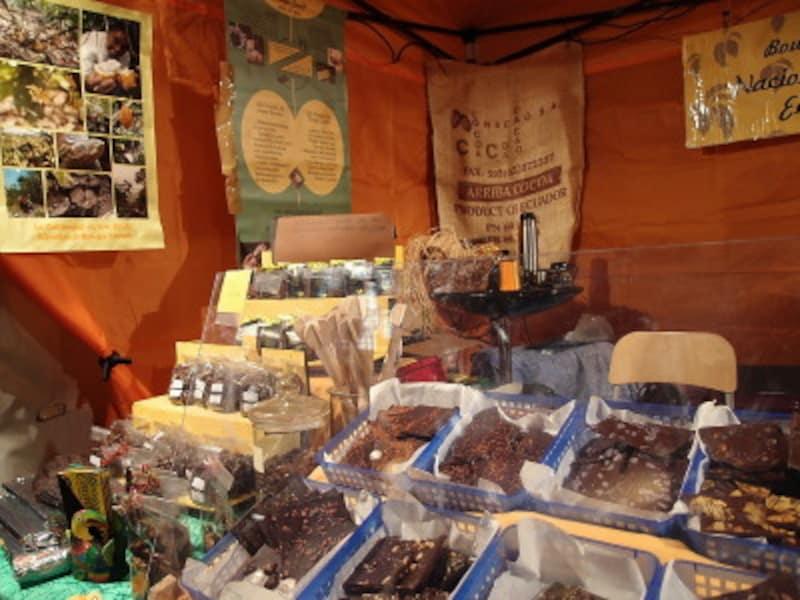 生産者も消費者もハッピーになれるチョコを!