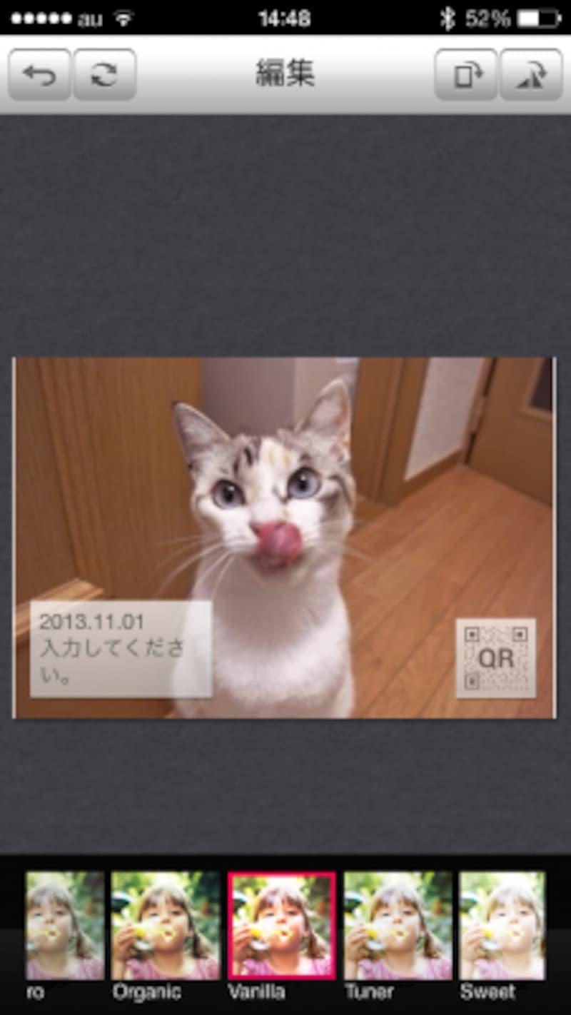 pocketphoto03