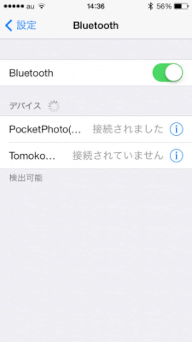 pocketphoto6