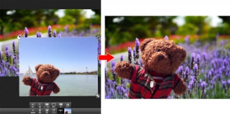 写真を切り抜いて合成するアプリ「PhotoCut」